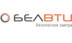 """Акционерное Государственное Общество """"БелВТИ"""""""
