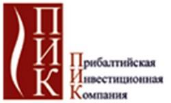 Иностранное общество с ограниченной ответственностью «Прибалтийская Инвестиционная Компания»