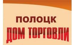Открытое акционерное общество «Дом торговли»