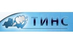 общество с ограниченной ответственностью «ТИНС»